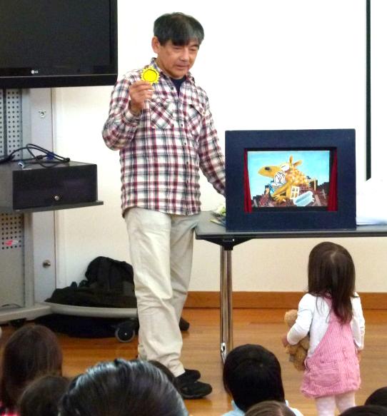 Satoshi Kitamura and a little girl