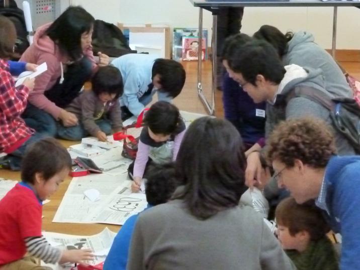 Satoshi Kitamura Workshop